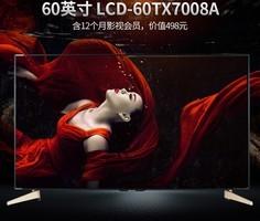 Sharp/夏普 LCD-60TX7008A 60英寸4K高清 日本原装进口液晶面板