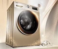 Haier/海尔 EG10014HBX39GU1 10公斤烘干智能变频洗烘
