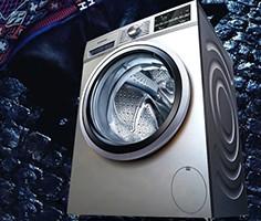 SIEMENS/西门子 WM14P2E82W 1400转变频10KG家用全自动滚筒洗衣机