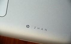 zhan2