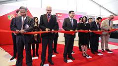 中国国家品牌馆开幕