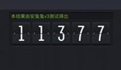 11377!全志A31四核处理器性能跑分