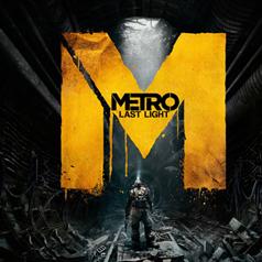 游戏测试:地铁 最后的曙光