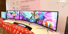 竞技利器 LG 21:9超宽屏掀视界革命