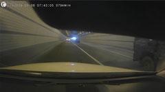 凯立德M550隧道截图