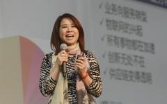 IDC中国区总裁Kitty Fok