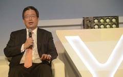 VMware宋家瑜谈新一代产品应用