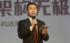 IBM大中华区副总裁、系统与科技部总经理 郭仁声