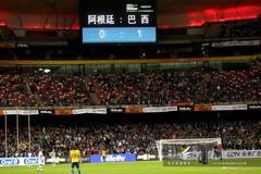 2014南美超级杯赛场花絮-远望看台
