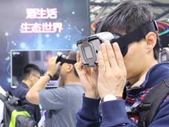 消费电子展被VR集体刷屏