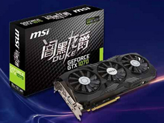 【2899元】微星暗黑龙爵GeForce GTX 1070 DUKE 8G