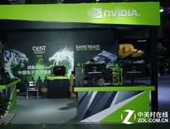 NVIDIA玩家游戏的天堂