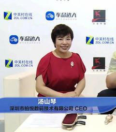 2017年CIAAS米狗视频访谈