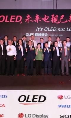 OLED主导未来电视市场