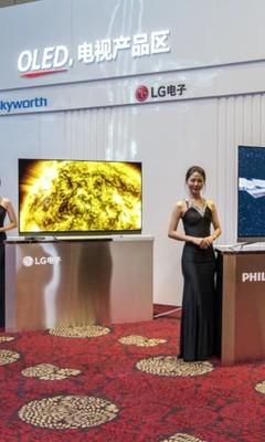 OLED电视引领新时尚生活