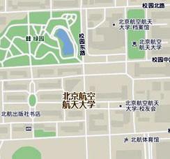 5月3日 北京航空航天大学