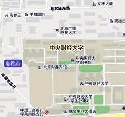 5月7日 中央财经大学