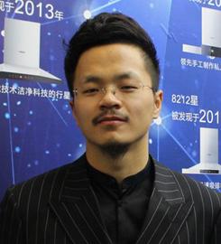 专访老板电器叶丹芃:引领行业技术变革