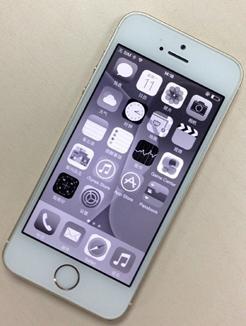 iOS8 Beta5体验