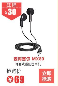 森海塞尔MX80