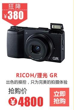 RICOH/理光 GR