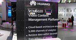 华为VCM5020