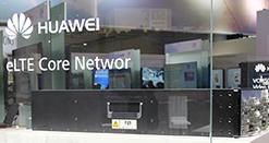 华为eLTE宽带集群系统