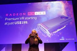 快评AMD发布新卡RX480