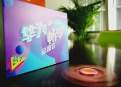 华为畅享7 Plus魔性预热视频:让你玩得更快