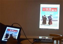 平板电脑大屏同步 丽讯QUMI Q7应用