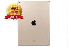 苹果iPad Pro平板电脑