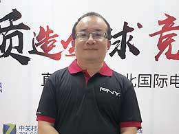 <span>杨德宏</span><br/> PNY亚泰区资深业务协理