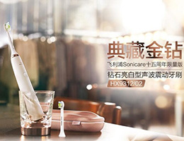 京东618购物节最值得买的好物