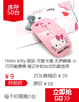 Hello kitty ���