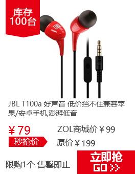 JBL T100a 11.11