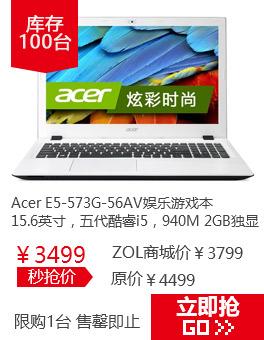 Acer E5-573G-56AV������Ϸ��