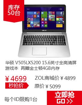 ��˶ V505LX5200
