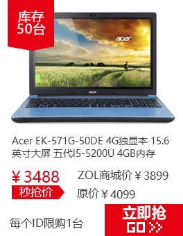 Acer EK-571G-50DE 4G���Ա�