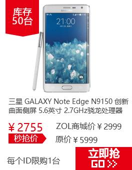 ���� Note Edge N9150 ����ɫ����ɫ��