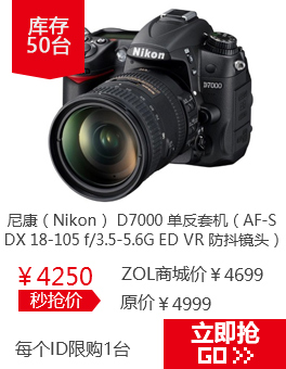 � D7000(18-105mm)
