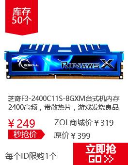֥��F3-2400C11S-8GXM