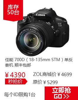 ���� 700D��18-135mm STM��