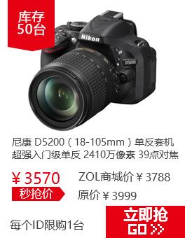 � D5200��18-105mm��������