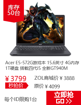 Acer E5-572G��Ϸ��