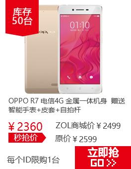 OPPO R7 ����4G