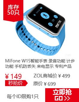 MiFone W15�����ֱ�