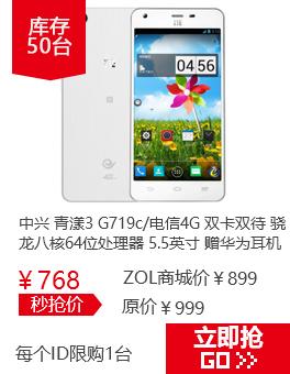 ���� ����3��G719c/����4G��