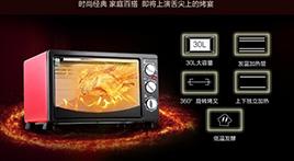 259元买到九阳 KX-30WJ05电烤箱