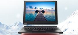 ThinkPad X1平板笔记本