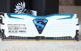 金邦4GB*2 DDR4 2400
